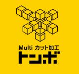 Multiカット加工 トンボ